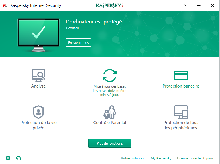interface_kaspersky_is_2017