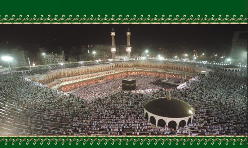 calendrier_musulman_2017