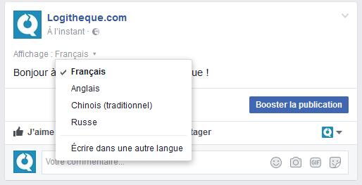 post_multilingue_facebook_logitheque