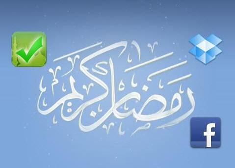 fond-ecran_ramadan