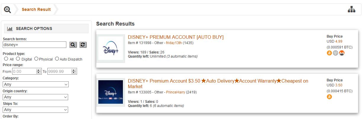 Disney+ hacking