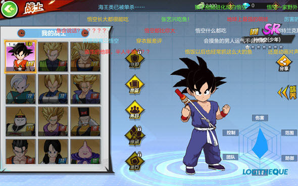 Dragon ball Strongest Warriors