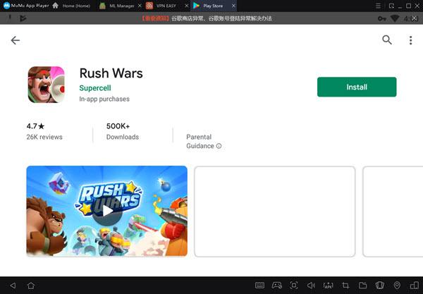 Comment installer et jouer à Rush Wars sur son PC ?