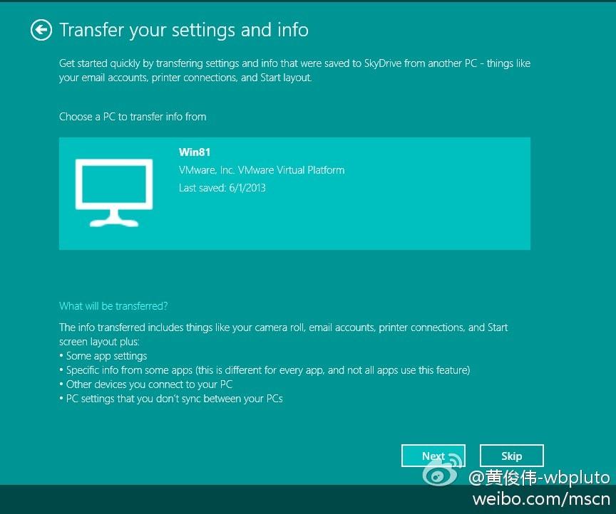 Nouvelle page transfert de fichiers
